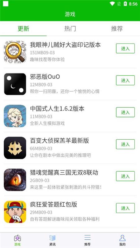 腾讯QQ元宇宙app安卓版图片1