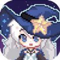 魔女与七乐园游戏安卓版 v1.0