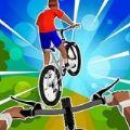 模拟飞行自行车游戏中文版 v1.2