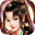 战仙之宝莲灯手游官方版 v1.0