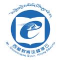 西藏教育珠峰旗云平台官方app v1.0