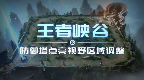 王者荣耀9月23日更新内容介绍 2021.9.23更新公告[多图]