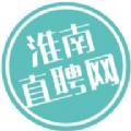 淮南直聘网app安卓版 v1.0.2