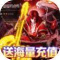 仙宫苍穹手游官方版 v1.0