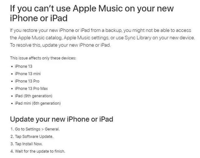 iphone13存在bug 苹果对iphone13BUG回应内容[多图]