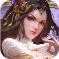灵剑奇缘万古传手游官方版 v1.0