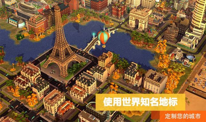 当市长的游戏有哪些_当市长的游戏大全_当市长的游戏意甲在线直播