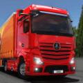 卡车模拟器终极