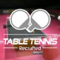 乒乓球世纪