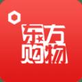 东方购物cj网上商城app v4.5.72