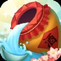 中青宝酿酒大师游戏官方版 v1.0.0