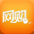 中国网购平台